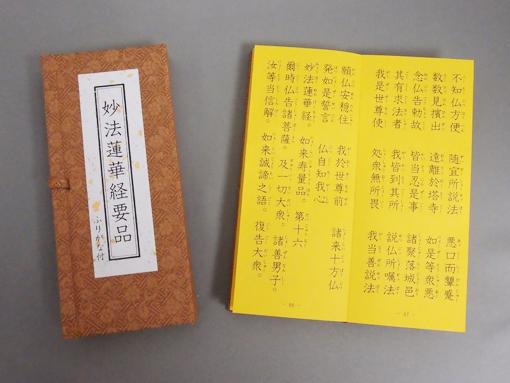 item-2002