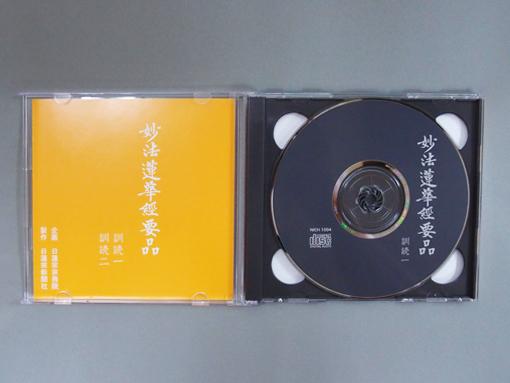 item-7006