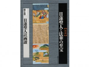 item-2050