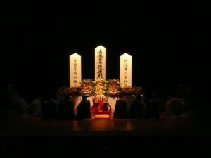 福中140910H26.8.30 護法大会 新聞写真