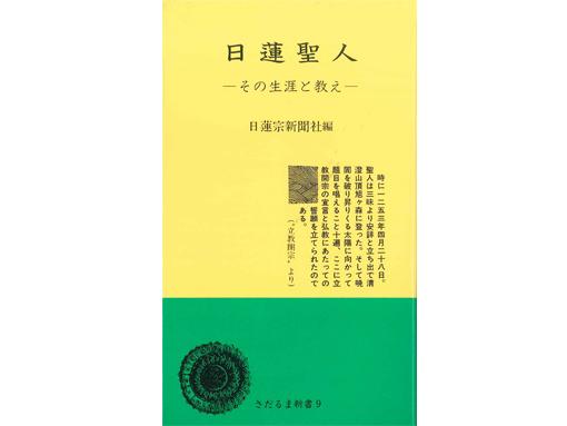item-2045