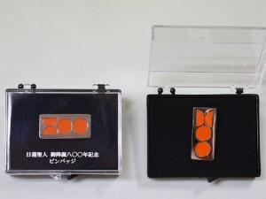 item-5008