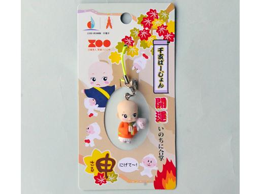 item-5011