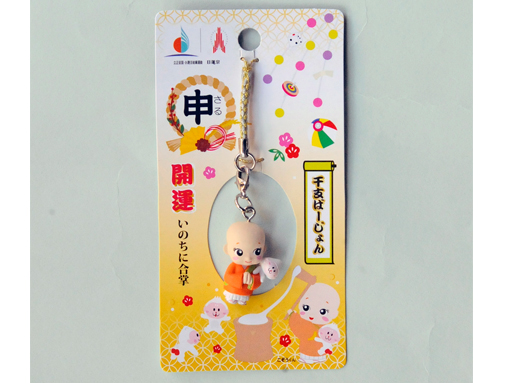 item-5012