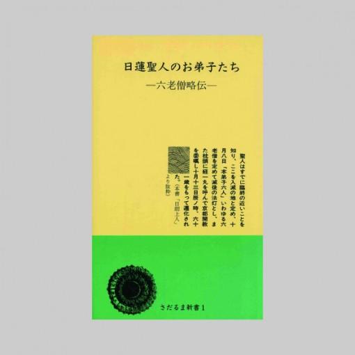 item-2039