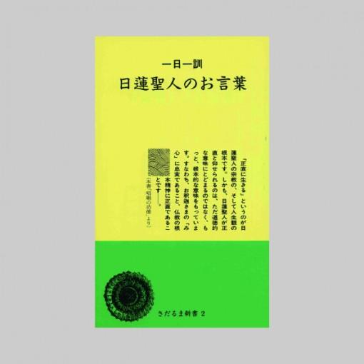 item-2040