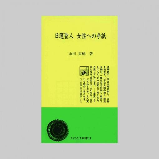 item-2047