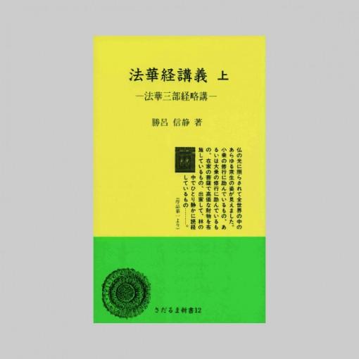 item-2048