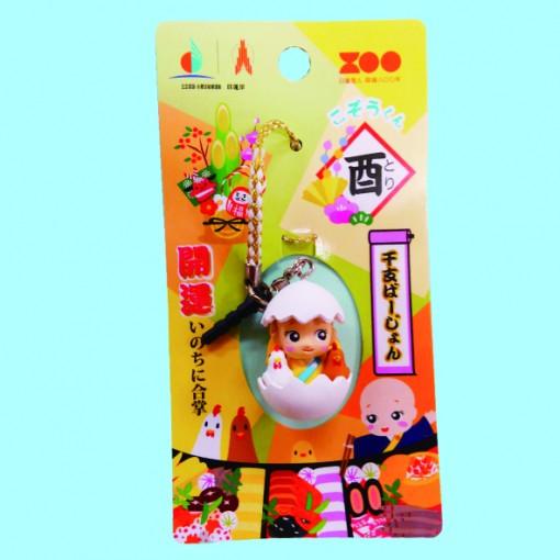 item-5013