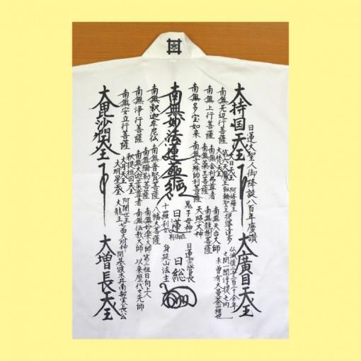 item-5020