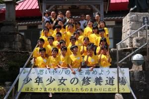 京二180822 (4)