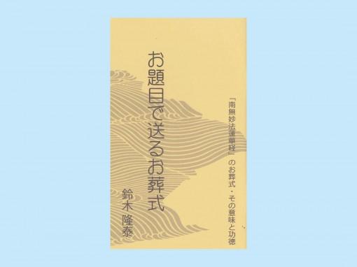 item-2105
