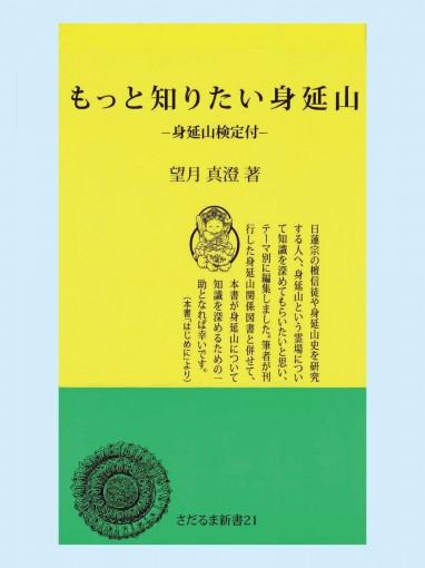 item-2106