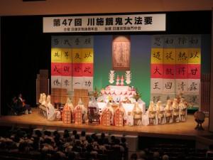 福岡190708a (6)