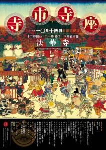 北南191115 (1)