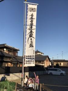 三島191125 (1)