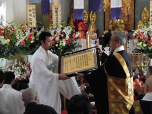 埼玉200218