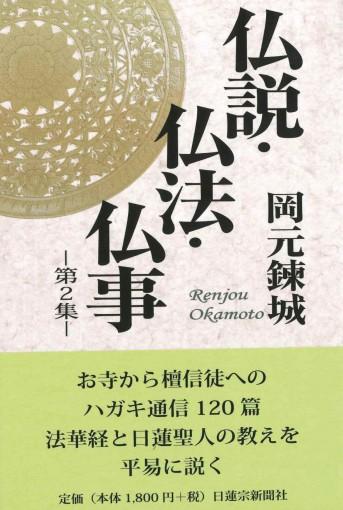 item-2109