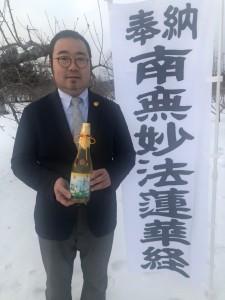 秋田210218①
